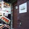【オススメ5店】上尾・北上尾・蓮田(埼玉)にある洋食が人気のお店