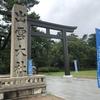 日本一周の旅 一日目 福岡県~島根県 出雲大社のパワーで寂しさを乗り越えろ!