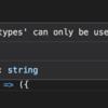 ゼロからReduxを学びボドゲのシミュレーターを作った