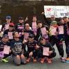 Ride76:SMRCが走る!春のシクロクロスとさくらマラソンのご報告だ!だ!だ!