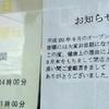 焼飯(再) 中華「なごみ亭」で「餃子+半チャーハン+ミニラーメン(しょうゆ)」 300x3円 #LocalGuides