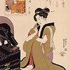 [講演会]★浅野秀剛 「浮世絵の魅力 高橋博信コレクションを含めて」