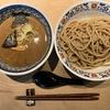【宅麺】最高峰の濃厚魚介豚骨つけ麺、『中華蕎麦 とみ田@松戸』を自宅で頂く。