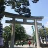 ★加藤神社