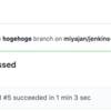 Jenkins 2.0 (4): GitHub Organization Folder