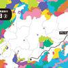 卒業旅行理想と現実 〜全国8都市を巡る旅〜【1/8日目②】