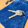 【注文住宅】土地の売買契約が無事に終わり引き渡しが完了した