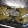 伊藤製パン:栗蒸しパン