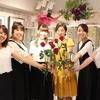 グリーンルームアトリエ由花名古屋駅店オープン