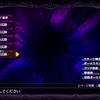 【魔界戦記ディスガイア6】練武の洞窟 第5の試練がクリアできない人向け オススメレベル上げ場
