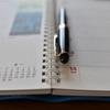 投資日記を始めます