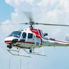 2021年 8月 1日(日)① OBS6(JA6506)が撮りたくて東京ヘリポートに行ってみた話