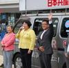 19日、高橋ちづ子衆院議員が福島市のまちなか広場で国会報告。