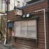 菜もっきりや / 札幌市中央区南2条西5丁目