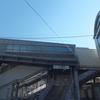 美しき地名 第41弾-2 「湘南鷹取・鷹取町(横須賀市)」