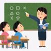 """学校=使いやすい労働者を生産する工場。 ホリエ本""""すべての教育は「洗脳」である""""を読んだ〜"""