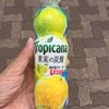 「Tropicana 果実の炭酸 地中海スウィーティー」を飲んでみました