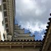 100名城を巡る旅 59番「姫路城」