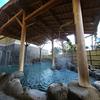 丸ごと温泉リゾート!「百笑の湯」 時之栖グループの伊豆温泉村は1日中楽しめる