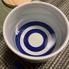 清水清三郎商店(三重県鈴鹿市):ZAKU(純米大吟醸)令和二酒造年度新酒・・・スッキリ・フルーティで美味しい日本酒