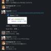 秋分コンテスト 準備/裏話編