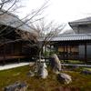 祇園の桜・にしんそば・比叡山