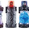 仮面ライダービルドSGフルボトル09|再び謎のシマウマフルボトルが登場
