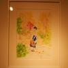 谷川史子さんの原画展!吉祥寺のギャラリー「創」へ行ってきた。