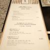 フィリピンで和食が恋しくなったら絶対に行くべき!OKADAの寿司屋「銀座長岡」が最高すぎる