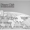 【ダイナースクラブカードキャンペーン】一発で18,000マイル相当ポイントがもらえます