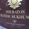 【SPG宿泊記】シェラトン グランデ スクンビット ラグジュアリー コレクション ホテル バンコクは朝食が魅力的
