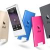 iPod nanoとiPod Shuffleの販売終了