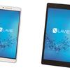 NEC「LAVIE Tab」の新モデル発表