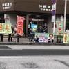 公職選挙法違反という投稿に言論弾圧をする玉城デニー沖縄戦知事候補www