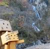 東川町 薄暗かったけれど秋の天人峡・羽衣の滝