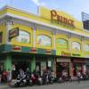 【プリンス・シティホール】フィリピン/セブシティ