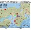 2016年12月11日 21時15分 兵庫県南東部でM4.1の地震