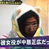 【キスマイBUSAIKU!?】今まで1番好きな企画