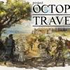 【第六回】ゲーム日記「体験版の時点で面白いタイプのゲーム」~project OCTOPATH TRAVELER