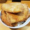 新潟市「とんかつ太郎」さんで、たれかつ丼(5枚入り)をいただきました