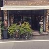 【Cafe】清澄白河にあるお洒落なコーヒー専門店! ~ ARiSE COFFEE ENTANGLE ~