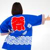 【残り5,000万円】シーアールイー保証付き「CRE物流ファンド8号杉戸」に投資しました!