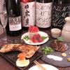 【オススメ5店】門前仲町・東陽町・木場・葛西(東京)にある日本酒が人気のお店