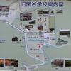 岡山県備前市の旧閑谷学校(しずたにがっこう)