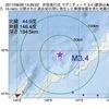 2017年08月28日 13時59分 択捉島付近でM3.4の地震