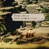 OCTOPATH TRAVELERプレイ日記(仮)(10)