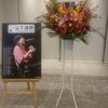 【LIVE】山下達郎「PERFORMANCE 2019」(11/11)