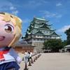 八十亀ちゃんかんさつにっき 聖地巡礼 名古屋に観光地はありません