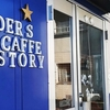 2018 FIRST RIDE #1 厚木のカフェSTORY