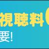 CL 1stレグ マンU vs PSG  〜マルキーニョスの役割とD.アウベスの存在〜